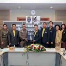 ประธานสภาอุตสาหกรรมท่องเที่ยวแห่งประเทศไทย นำคณะกรรมการสภาฯพบสตม.หารือมาตรการกระตุ้นท่องเที่ยวไทยโตต่อเนื่อง