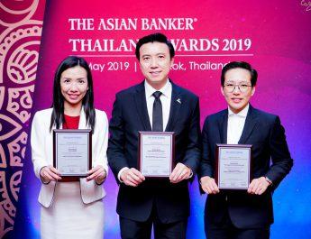 กสิกรไทย รับ 3 รางวัลใหญ่ จาก The Asian Banker Thailand Country Awards 2019