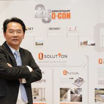 "Q-CON ผู้นำตลาดคอนกรีตมวลเบาตลอด 25 ปี  พัฒนา Q Panel ผนังมวลเบา ติดตั้งไว 1 ใน ""Q Solution"""