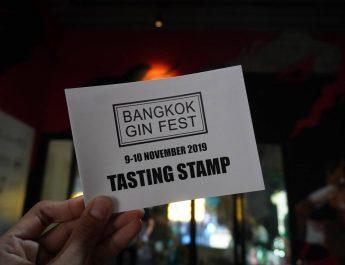 เทศกาลของคนรัก GIN กลับมาเป็นครั้ง ที่ 2  Bangkok Gin Festival 2019 พบกับแบรนด์ดังจากประเทศสกอตแลนด์ CAORUNN GIN มาให้คอจินได้สัมผัส