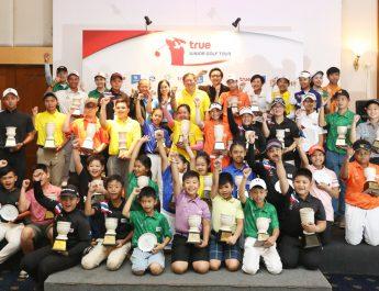 ศุภกิจ-ณฐชนก คว้าแชมป์คลาสเอ สนามที่ 2    True-Singha Junior Golf Championships 2019-2020