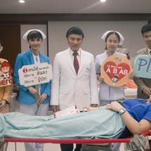 โรงพยาบาลธนบุรี จัดกิจกรรมบริจาคโลหิตช่วยเหลือเพื่อนมนุษย์อย่างต่อเนื่อง