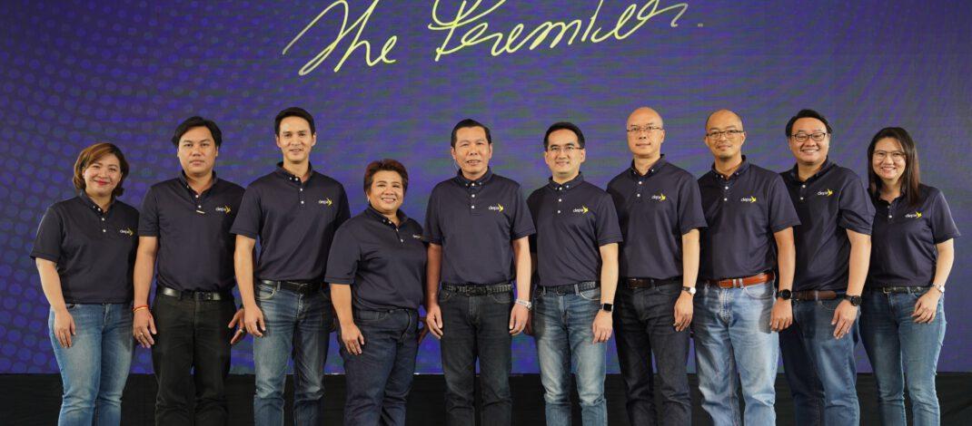 """""""ดีป้า"""" โชว์ผลงานรอบ 3 ปี ชูธงความสำเร็จในการเป็นแถวหน้าช่วยพลิกโฉมประเทศไทยด้วย """"เทคโนโลยีดิจิทัล"""" ในทุกมิติ"""
