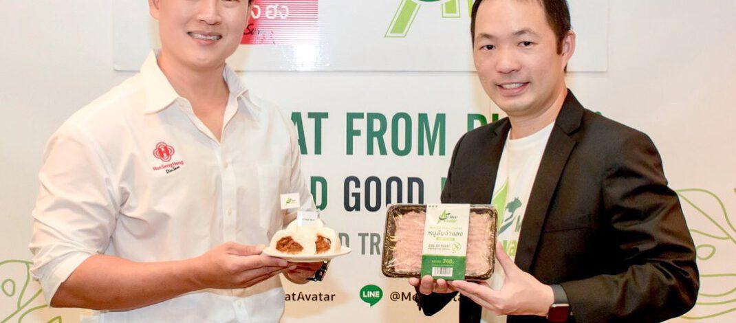 """""""Meat Avatar"""" จับมือ """"ฮั่วเซ่งฮงติ่มซำ"""" ส่งเมนูพิเศษรับเทศกาลกินเจนำ """"เนื้อจำแลง"""" แปลงอาหารเพื่อสุขภาพ"""