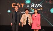 CAT จับมือ อะเมซอน เว็บ เซอร์วิสเซส (AWS) เปิดให้บริการ AWS Outposts